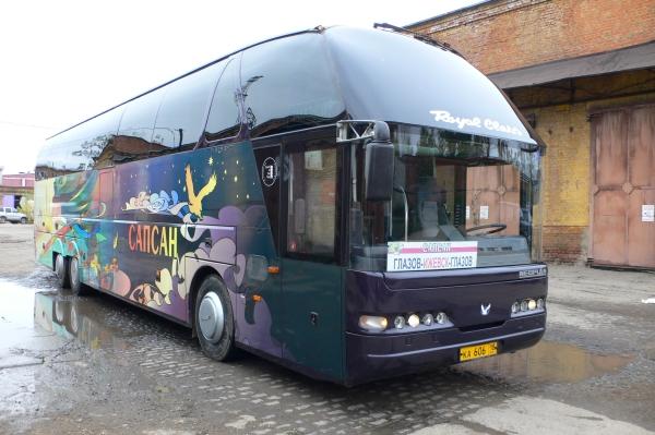 автобус Сапсан